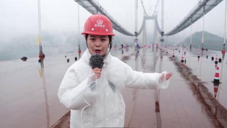 2020.12.29湄石高速公路河闪渡乌江特大桥合龙