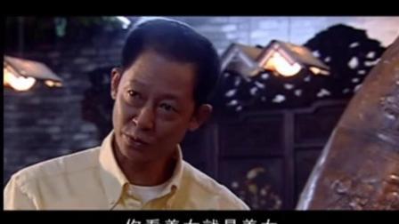 遥远的救世主《天道》1.2,中国式现实篇,很赞!