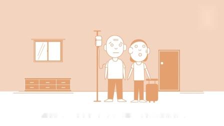 认识台湾安宁居家养老服务