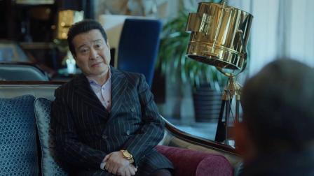 巡回组 TV版 第32集 黄雨虹烟灰缸砸鲁春阳-电视剧-高清完整正版视频在线观看-优酷
