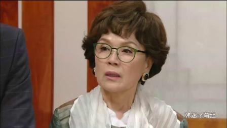 不屈的车女士郑永琡剪辑101