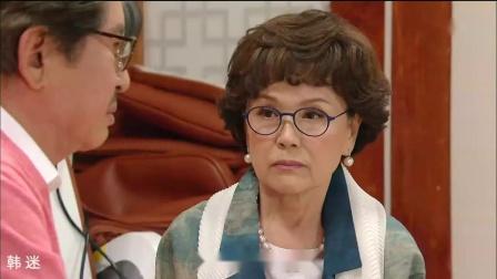 不屈的车女士郑永琡剪辑108