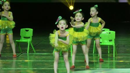 """艺术校园2020""""小荷花""""宁夏地区—丁佳悦等15人《我爱吃蔬菜》贺兰县当瑟艺术培训中心"""