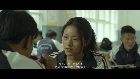 一部感动、脱贫攻坚题材的彝族电影《多年以后》万眸视频上映
