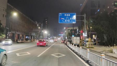 红米k30pro变焦版拍摄【温州眼镜小镇夜景】修好的路