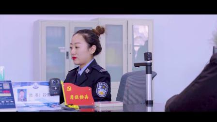 锡林浩特市局宣传片
