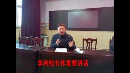 唐山市丰润区第三中学防疫进行时20210109