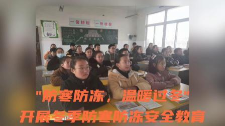 徐州市铜山区利国镇吴庄小学2020年度学校工作总结