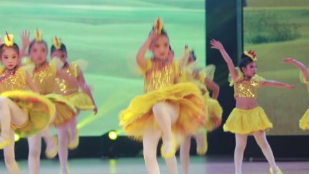 2020银河之星全国少儿舞蹈展演 单位:榆阳区塞北娃艺术培训中心 节目:《小鸡咯咯咯》