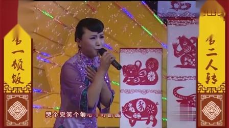 11东北民歌34《农家十二月》演唱:郭旺 周晶