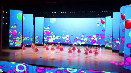 2020银河之星全国少儿舞蹈展演 单位:榆阳区塞北娃艺术培训中心 《圈圈乐》