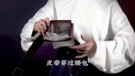 【喵屋小铺】咒术回战-钉崎野蔷薇腰带穿戴教程