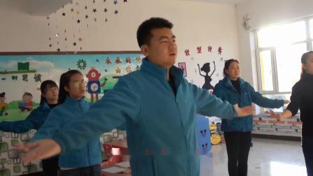 五寨县三岔镇中心幼儿园简介