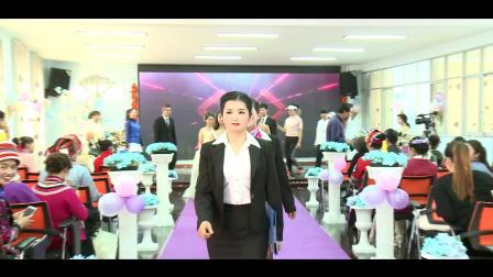 石林彝族自治县民族幼儿园2019年 年会