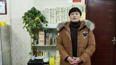河南省沁阳市加盟店刘小白老板加盟爱足康后的感言