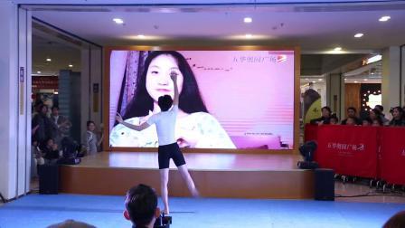 五华县益智舞蹈培训中心2021.1.1