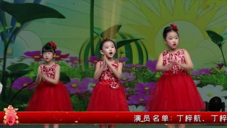 6博晟教育艺术培训学校合唱《春晓》