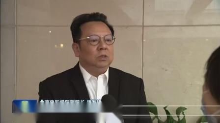 新闻联播报道:重大革命历史题材电视剧《跨过鸭绿江》创作座谈会在京举行
