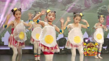 我爱荷包蛋——凤翔县小天鹅舞蹈艺术培训学校.mpg