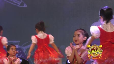 一年级——凤翔县小明星少儿舞蹈培训学校.mpg