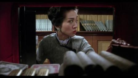乱世儿女:大文见到宋小姐,他带来指示,让宋小姐偷金爷的保险箱