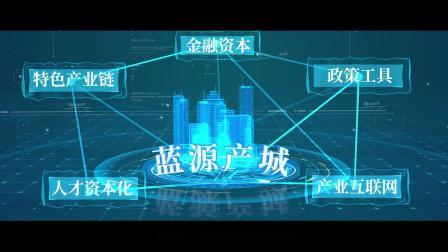 博蓝科技共享数字平台介绍
