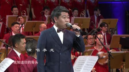 中国梦歌曲展播《平凡英雄》