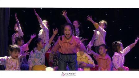 天艺舞蹈-四级2班《把爱寄回家》