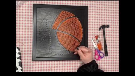 阿巴阿巴创意社篮球绕线画教程