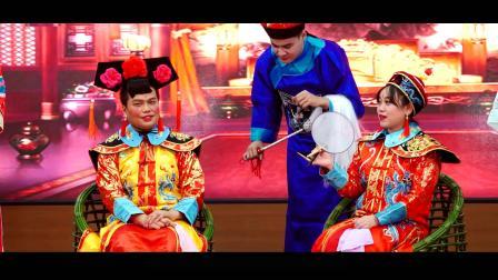 中国人民银行七台河市中心支行2021年拜年节目.小品《甄嬛后传》