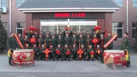 宁夏总队石嘴山支队向全国人民拜年!
