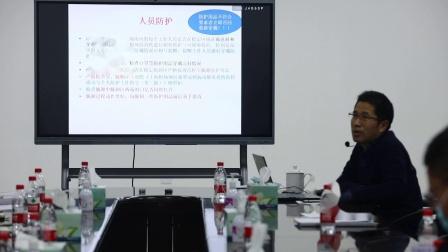 上海机场地区新冠肺炎疫情防控培训资料 (6)