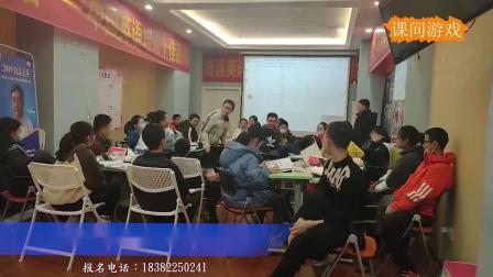 2021奇速英语线上冬令营,成都温江区英语辅导班,寒假英语培训学校哪家好