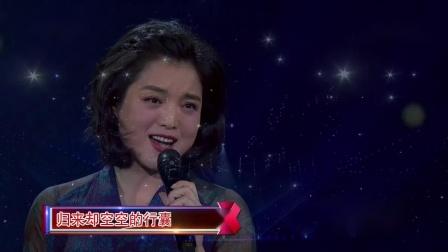 [综艺喜乐汇]歌曲《故乡的云》演唱:白雪