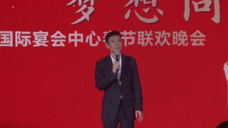 汤臣一品龙湾国际宴会中心2021春节联欢晚会