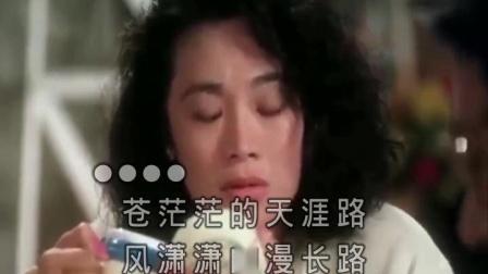 万利达特别版精选-24-皇牌影视金曲(二)-恋曲1990(国语,粤语阿郎恋曲)(罗大佑)【阿郎的故事 插曲】