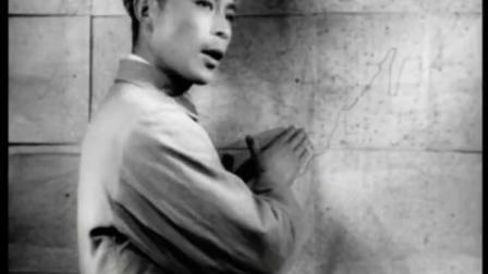 突破乌江[1961]