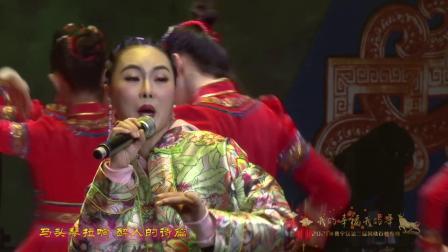 集宁区第二届网络百姓春晚——正片之草原避暑之都