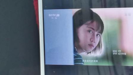 地理中国20210211之前的广告