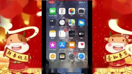 苹果手机怎么微信分身 苹果可以微信吗