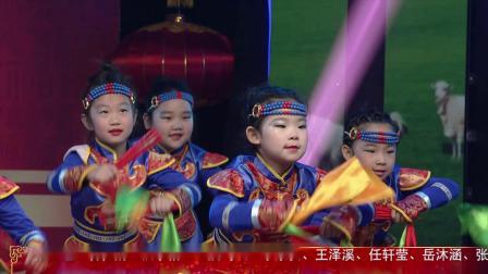 2021年第九届吉林省少儿春晚+长春市郭金舞蹈艺术学院+《站在草原望》