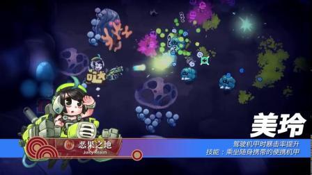 【3DM游戏网】蒸汽平台合集宣传片