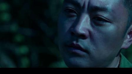 《活着再见 第4集》来看成年人的吻戏,和清纯火辣, 这样的她你见过么