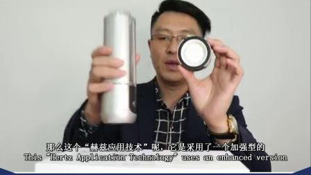 EOSTRE H2O 能量活水瓶 - 介绍视频 (中英字幕)