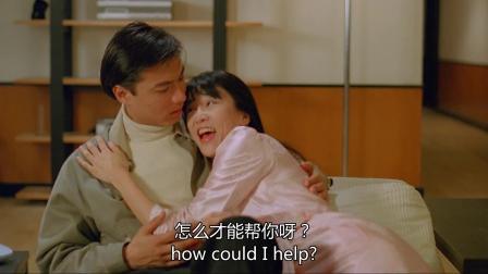 神勇双妹唛:梁山伯与山姆甜蜜放糖,俩人相拥,甜!