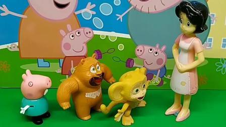 围裙妈妈要发面包了,小猪乔治和熊二排好队,猪爸爸也想免费领取