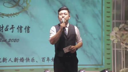 主持-贺佳《光阴里的故事》2020年10月婚礼视频