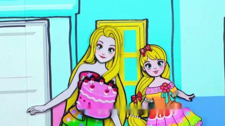定格动画:小公主做蛋糕给妈妈生日惊喜,却被妈妈误会,委屈哭了