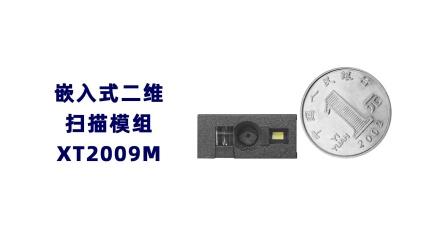 数据采集器手持终端RFID巴枪生产商