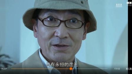 假面骑士帝骑VS时王网剧最终话,第2部分